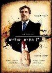 Cannes 2011: «Hearat Shulayim / Footnote», de Joseph Cedar (5,28) 31 votos