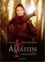 Cannes 2015: «The Assassin», de Hou Hsiao-hsien