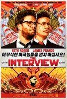 Cine: «The Interview», de Seth Rogen y Evan Goldberg