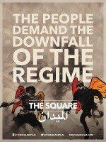 Estreno online: «The Square», de Jehane Noujaim