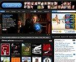 Cine online: ¿cómo se resuelve un «problema» como Cuevana?