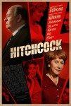 «Hitchcock, el maestro del suspenso»: mis problemas con las mujeres