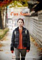 No-estrenos: «Our Sunhi», de Hong Sangsoo